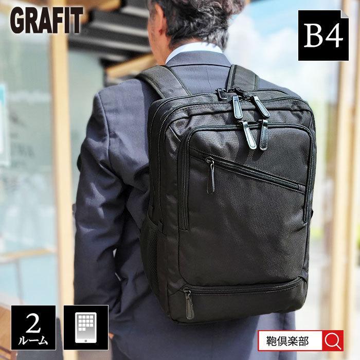 リュック リュックサック ビジネスリュック ビジネスバッグ メンズ B4 A4 大容量 軽量 軽い 多機能 PC対応 キャリーオン タブレット対応 20L シンプル 通勤 通学 スクエア 出張 黒 kbn42562