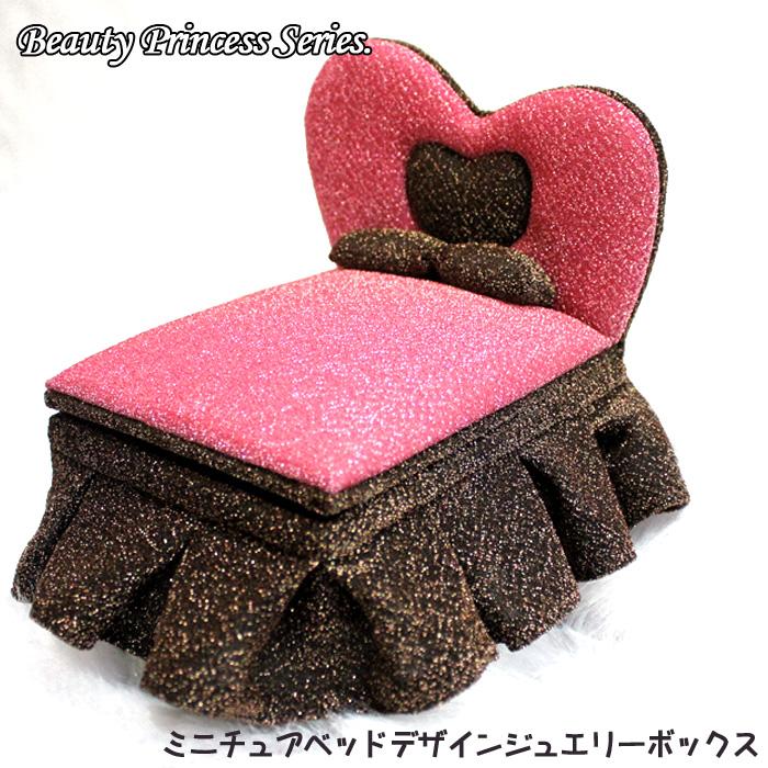 ミニチュアジュエリーボックスBeauty Princess Series ピンク×ブラウン OUTLET SALE ラメ入り 贈与 ベッドデザイン