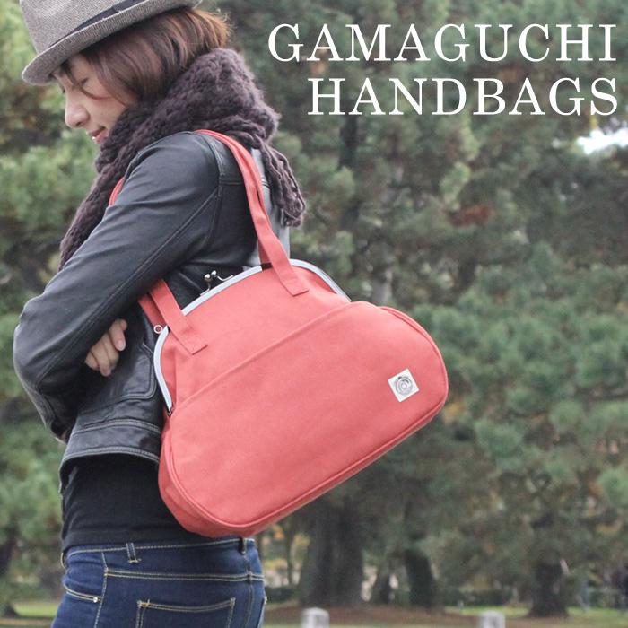 【基本送料無料】バッグ がま口 帆布ハンドバッグ(撥水加工)片手でパッと 肩掛けかばん かわいい手提げタイプ ポーチもすっぽり入る 見た目以上に大容量 ファッションアイテム