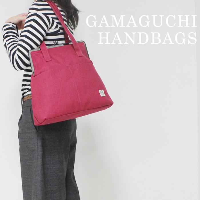 【基本送料無料】バッグ がま口 9寸がま口帆布スクエアハンドバッグ 外ポケット付で片手でパッとがま口 帆布 手提げ かばん 大容量 ファッション バッグ