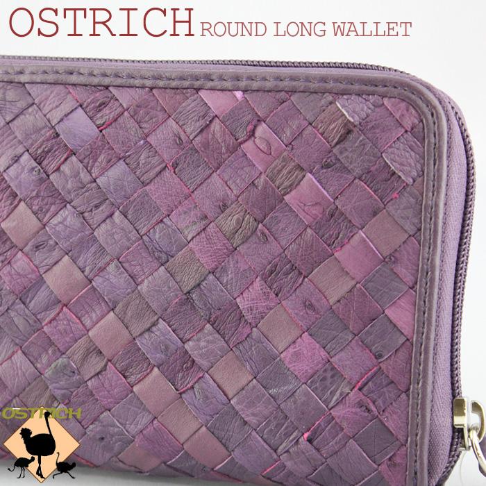 【送料無料】オーストリッチ 長財布 レディース ウォレット 本革 高級 上質 財布 母の日