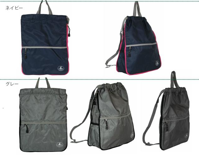 Nylon Knapsack Drawstring Boy Backpack Kids Gymnastics Wear Put Bag A Camp School Trips