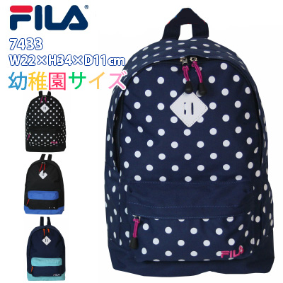 bff16e1db8bd FILA Fila kids backpack S kindergarten size rucksack school daycare cute  cute girl man child bridge children s gender and for small excursion  nursery garden ...
