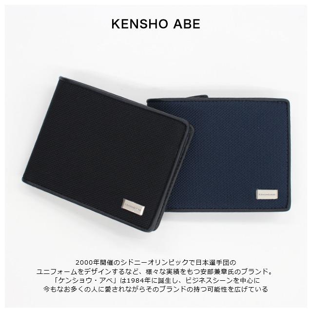 0b449c7f9121 楽天市場】二つ折り財布 メンズ/KENSHO ABE(ケンショウアベ) ナイロン ...