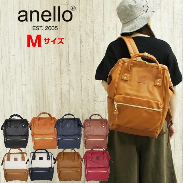 f772ec8ec4e2 ... 特産品; 送料無料!マザーズバッグとしても人気のanelloのリュック。口金入りダレス