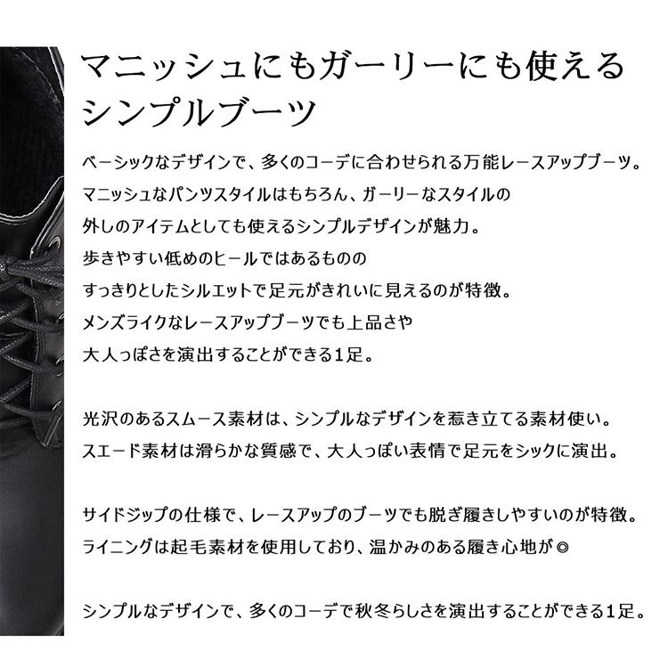 ショートブーツ A.M.S ARB3010 レディース レースアップ 紐靴 ヒール カジュアル シューズ 靴 プレゼント 母の日 ギフト 20代 30代 40代 50代 60代