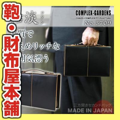 セカンドバッグ メンズ クラッチバッグ COMPLEX GARDENS コンプレックスガーデンズ 枯淡 コタン 本革 牛革 A4未満 横型 軽量 三方開き 日本製 バッグ メンズバッグ ブランド プレゼント ランキング ギフト 青木鞄
