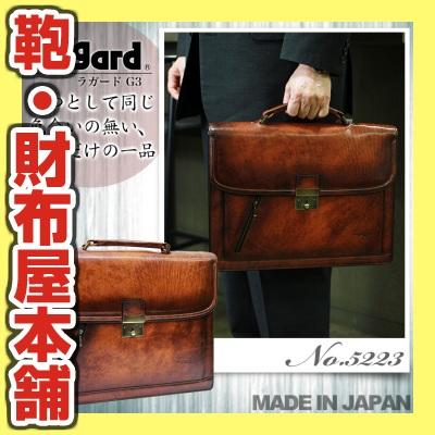 ブリーフケース メンズ ビジネスバッグ Lugard ラガード G3 ジースリー 本革 牛革 A4 横型 かぶせ蓋 日本製 バッグ メンズバッグ ブランド プレゼント ランキング ギフト 青木鞄 通勤バッグ