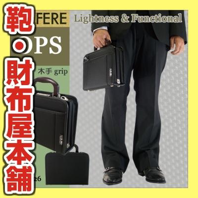 ビジネスバッグ ダレスバッグ メンズLA FERE ラフェール ナイロン 2WAY A4未満 横型 ショルダーバッグ ショルダー付 軽量 日本製 バッグ メンズバッグ ブランド プレゼント ランキング ギフト 小さめ ミニダレス 小さめ 青木鞄 通勤バッグ