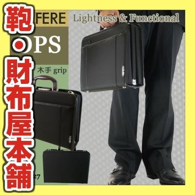 ビジネスバッグ ダレスバッグ メンズLA FERE ラフェール ナイロン 2WAY A4 横型 ショルダーバッグ ショルダー付 日本製 バッグ メンズバッグ ブランド プレゼント ランキング ギフト 青木鞄 通勤バッグ