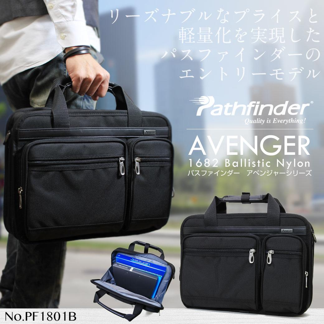 ブリーフケース メンズ ビジネスバッグ Pathfinder パスファインダー AVENGER アベンジャー ナイロン 2WAY A4 横型 キャリーオンバッグ ショルダーバッグ ショルダー付 軽量 バッグ メンズバッグ ブランド プレゼント ランキング ギフト 通勤バッグ