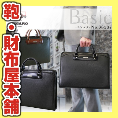 ブリーフケース メンズ ビジネスバッグ FIGARO フィガロ Basic ベシック 革付属コンビ A4 横型 ロック機能 バッグ メンズバッグ ブランド プレゼント ランキング ギフト 通勤バッグ