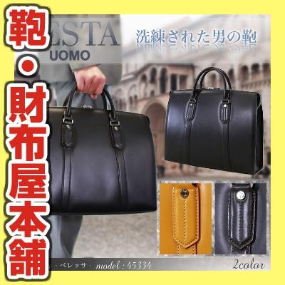 ブリーフケース メンズ ビジネスバッグ TESTA テスタ 本革 牛革 A4 横型 日本製 バッグ メンズバッグ ブランド プレゼント ランキング ギフト 通勤バッグ