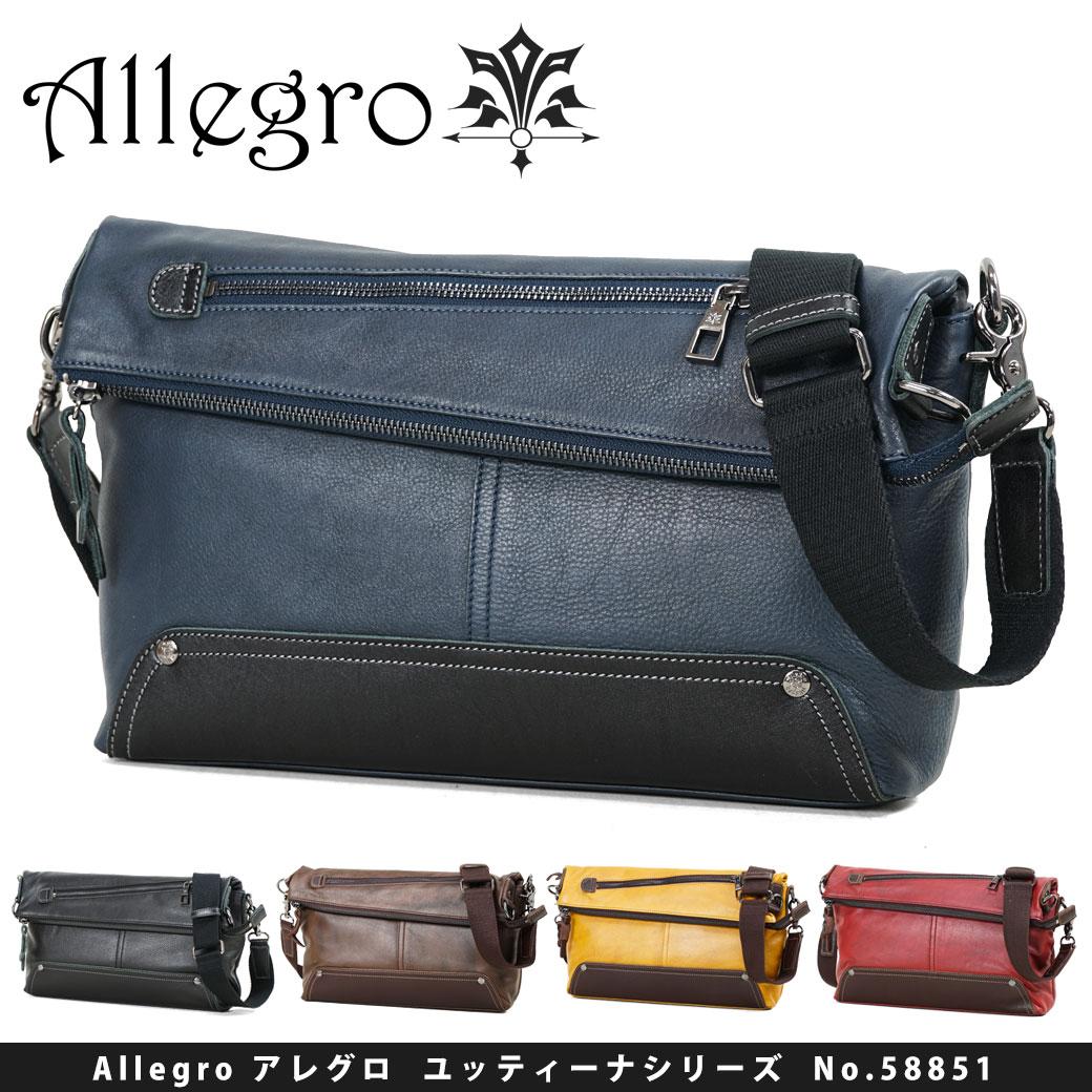 4b0bc29a221a ショルダーバッグ メンズ Allegro アレグロ Yuttena ユッティーナ 肩掛け 斜めがけバッグ 本革 牛革 A4未満