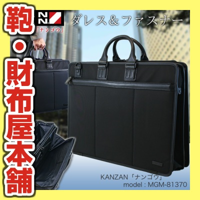 220de893e02a ビジネスバッグ ダレスバッグ メンズKANZAN カンザン オンライン ...