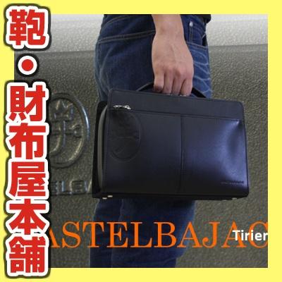 セカンドバッグ メンズ クラッチバッグ CASTELBAJAC カステルバジャック Tirier トリエ 本革 牛革 2ルーム A4未満 横型 軽量 バッグ メンズバッグ ブランド プレゼント ランキング ギフト ダブルファスナー, むせんZone25:7f503742 --- okinawabbhi.jp