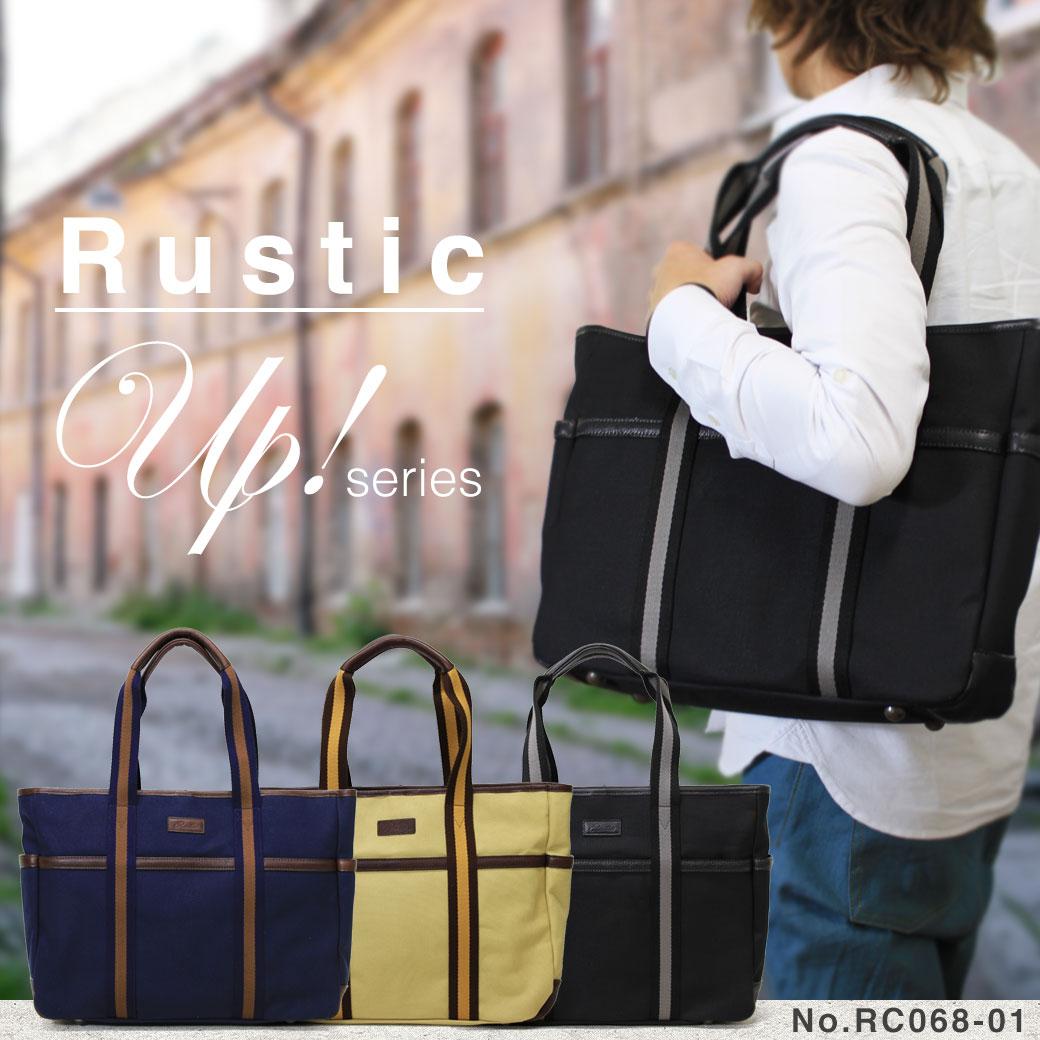 トートバッグ メンズ Rustic ラスティック UP!! アップ 大きめ トート 革付属コンビ A4 横型 軽量 日本製 撥水 バッグ メンズバッグ ブランド プレゼント ランキング ギフト