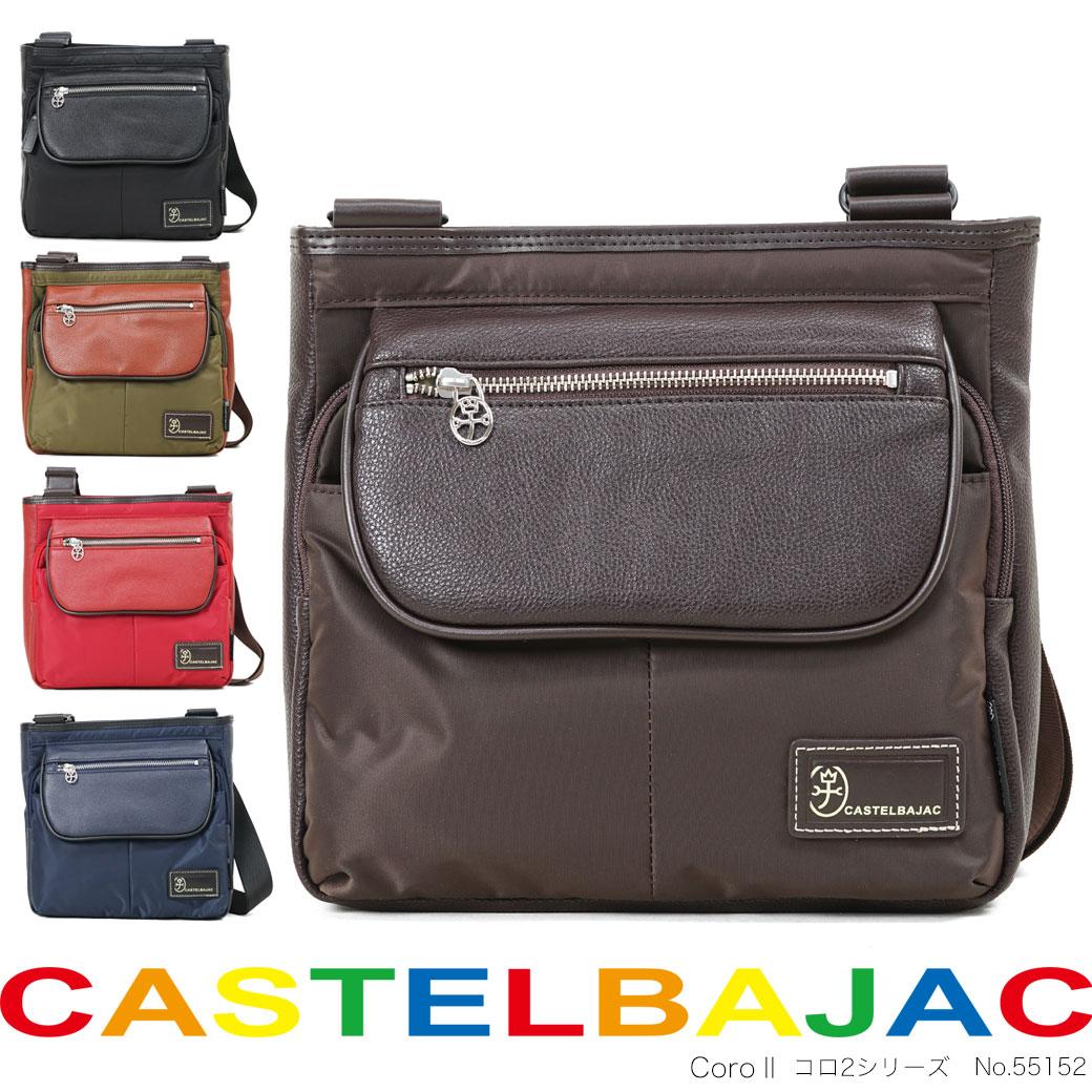 【全商品クーポン配布中】ショルダーバッグ メンズ CASTELBAJAC カステルバジャック コロ2シリーズ 肩掛け 斜めがけバッグ 男女兼用 バッグ メンズバッグ ブランド プレゼント 鞄 かばん カバン bag 海外旅行バッグ