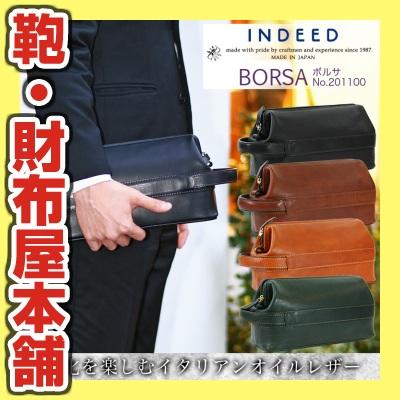 セカンドバッグ メンズ クラッチバッグ INDEED インディード BORSA ボルサ 本革 牛革 A4未満 横型 マチ厚め 軽量 日本製 バッグ メンズバッグ ブランド プレゼント ランキング ギフト