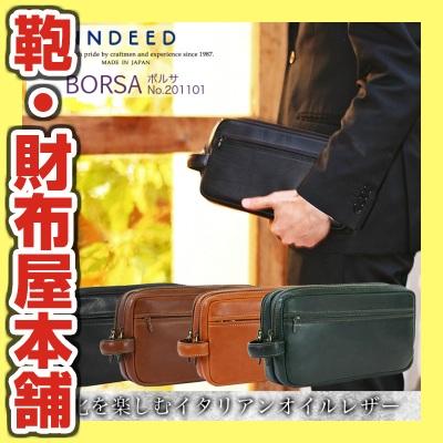 セカンドバッグ メンズ クラッチバッグ INDEED インディード BORSA ボルサ 本革 牛革 2ルーム A4未満 横型 軽量 日本製 バッグ メンズバッグ ブランド プレゼント ランキング ギフト ダブルファスナー