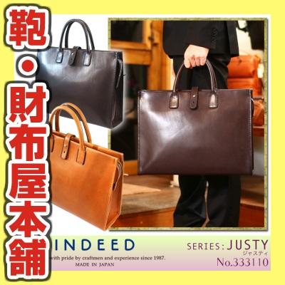 ブリーフケース メンズ ビジネスバッグ INDEED インディード JUSTY ジャスティ 本革 牛革 A4 横型 日本製 バッグ メンズバッグ ブランド プレゼント ランキング ギフト 通勤バッグ