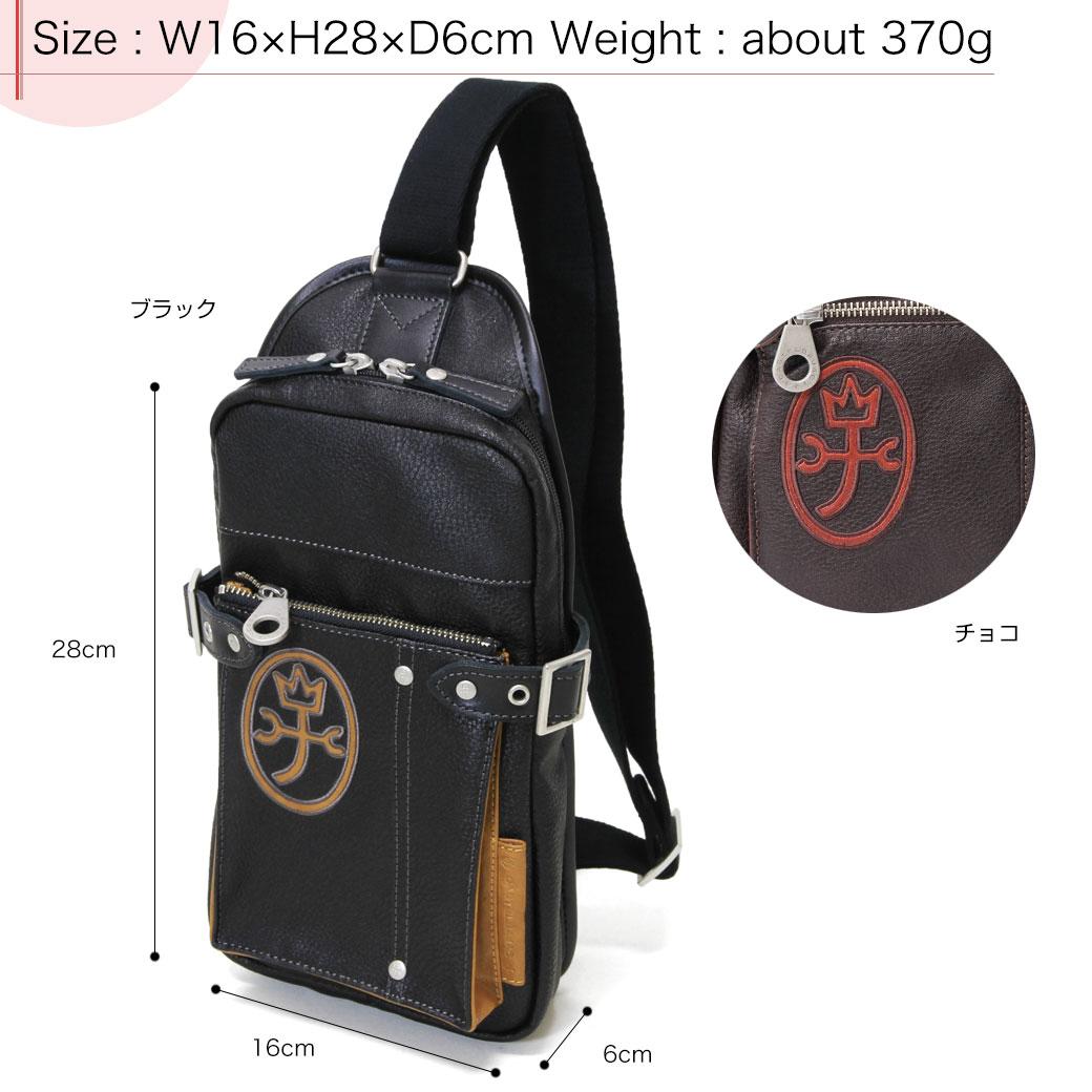 【全商品クーポン配布中】 ボディバッグ メンズ CASTELBAJAC カステルバジャック ワンショルダー ボディーバッグ 肩掛け 合成皮革 A4未満 縦型 軽量 バッグ メンズバッグ ブランド プレゼント 鞄 かばん カバン bag 送料無料