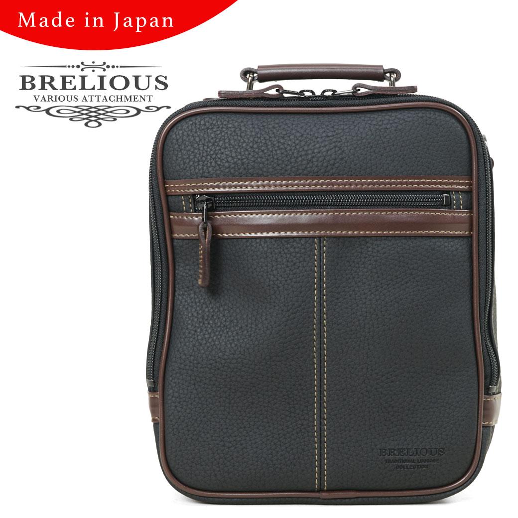 ショルダーバッグ メンズ BRELIOUS ブレリアス 斜めがけバッグ 日本製 A4未満 縦型 軽量 ショルダーバック バッグ メンズバッグ ブランド プレゼント 鞄 かばん カバン bag 豊岡 (16431) 送料無料 海外旅行バッグ