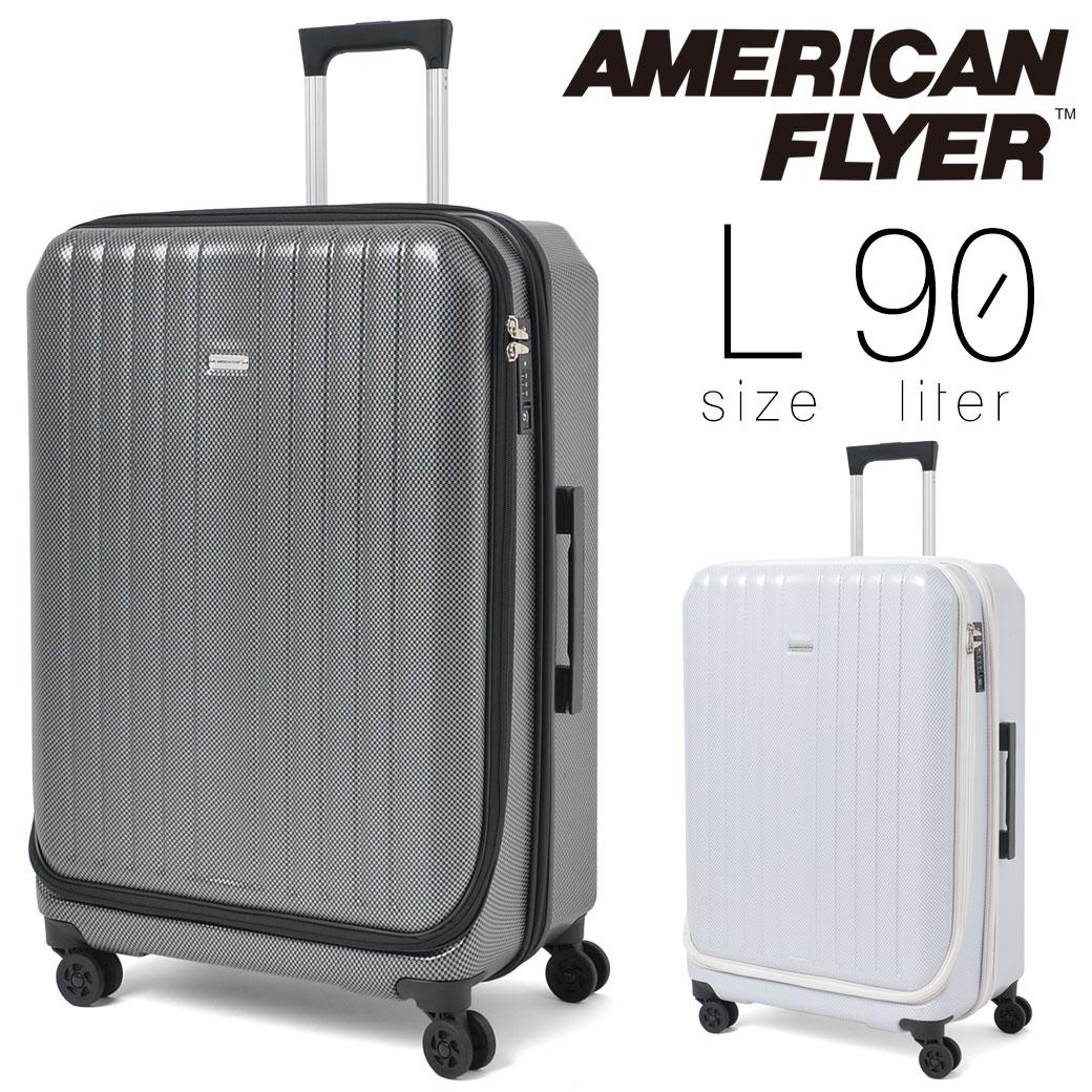 スーツケース メンズ キャリーケース AMERICAN FLYER アメリカンフライヤー トレジャーチェスト 旅行 出張 90L Lサイズ ハード フロントオープン ファスナータイプ マチ拡張 縦型 TSAロック 4輪 軽量 メンズバッグ ブランド プレゼント (70627) 送料無料