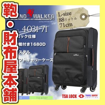スーツケース メンズ キャリーケース Legend Walker レジェンドウォーカー SOFT CASE ソフトケース キャリーバッグ 旅行 出張 ナイロン 縦型 TSAロック 4輪 バッグ メンズバッグ ブランド プレゼント ランキング ギフト