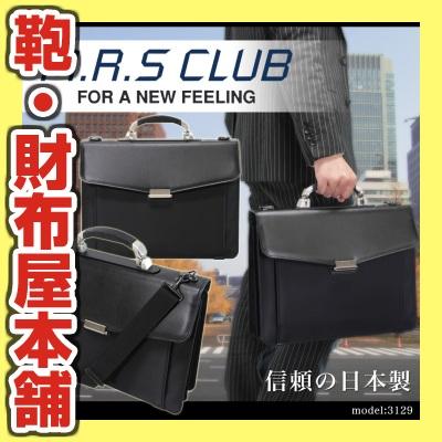 ブリーフケース メンズ ビジネスバッグ M.R.S CLUB エム・アール・エス・クラブ 合成皮革 2WAY A4 横型 かぶせ蓋 ショルダーバッグ ショルダー付 日本製 バッグ メンズバッグ ブランド プレゼント ランキング ギフト 通勤バッグ