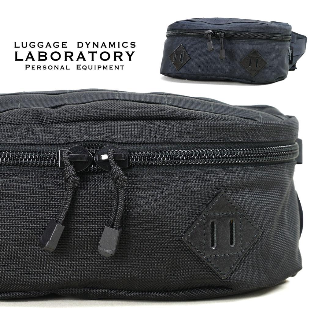 【全商品クーポン配布中】ウエストバッグ ボディバッグ メンズ LUGGAGE DYNAMICS LABORATORY バリスティックス ナイロン ボディーバッグ 日本製 旅行 サブバック LDL-0152 メンズ ブランド プレゼント 鞄 かばん カバン bag 送料無料