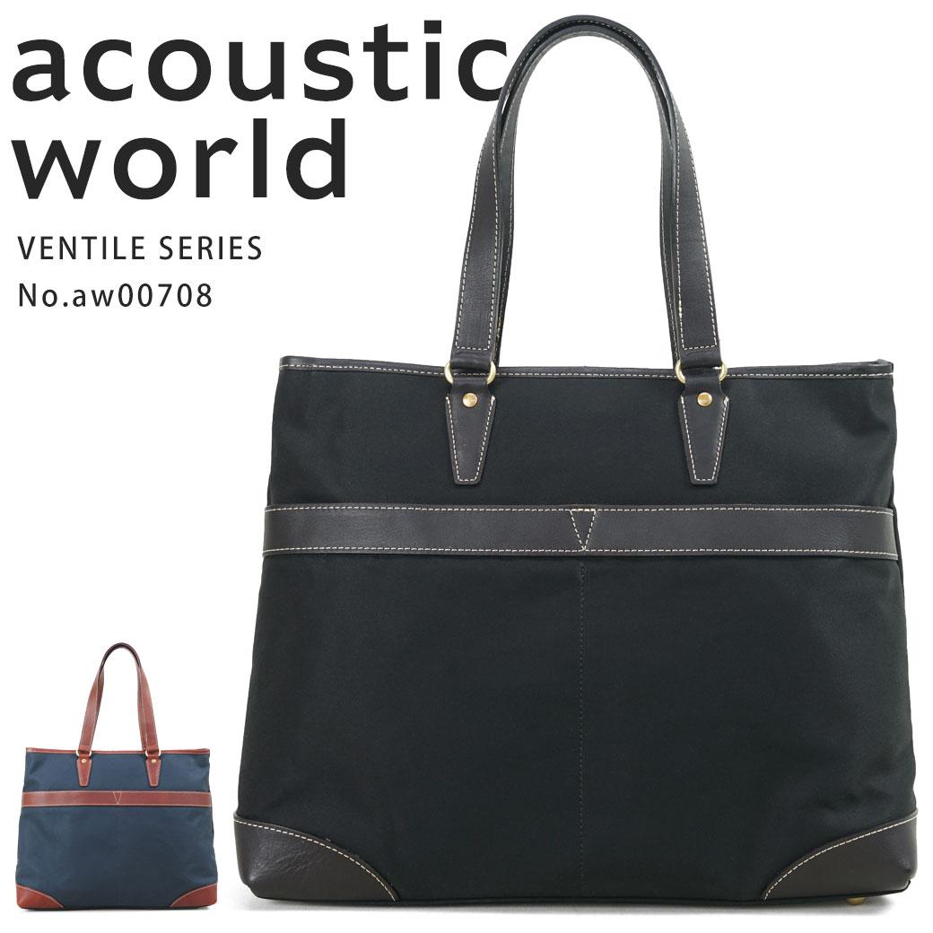 トートバッグ メンズ acoustic world アコースティックワールド ベンタイル A4 ファスナー付き 撥水 男女兼用 帆布 軽量 日本製 バッグ メンズバッグ aw00708