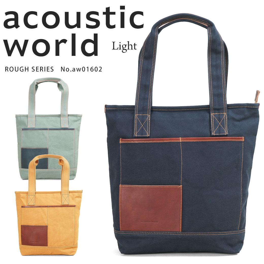 トートバッグ ビジネスバッグ メンズ acoustic world アコースティックワールド ラフ A4 ファスナー付き 撥水 日本製 バッグ メンズバッグ 通勤バッグ aw01602