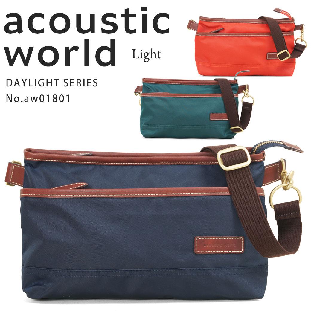 【全商品クーポン配布中】ショルダーバッグ メンズ acoustic world アコースティックワールド デイライト 肩掛け 斜めがけバッグ 男女兼用 日本製 バッグ メンズバッグ aw01801 海外旅行バッグ men's