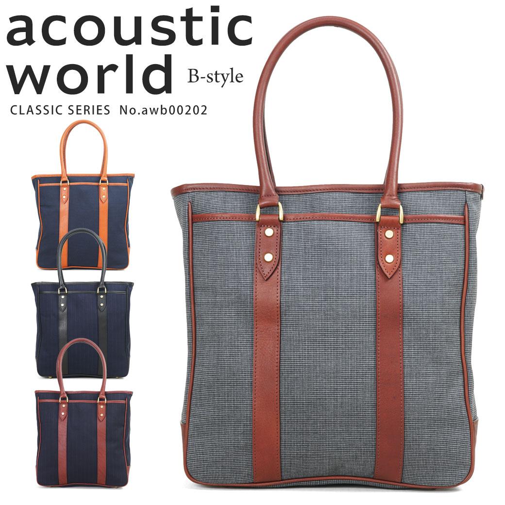 【全商品クーポン配布中】トートバッグ ビジネスバッグ メンズ acoustic world アコースティックワールド クラシック A4 ファスナー付き 撥水 日本製 バッグ メンズバッグ 通勤バッグ awb00202 送料無料