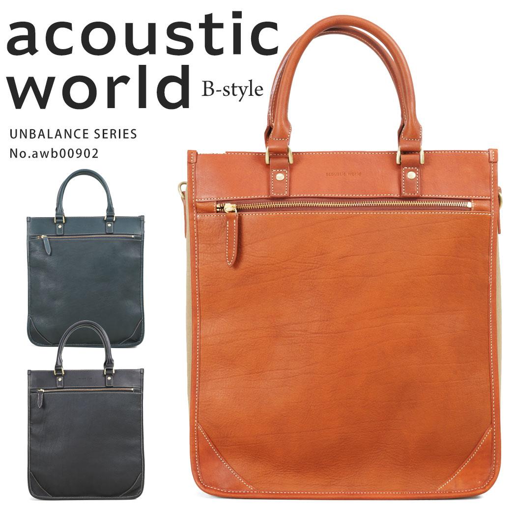 ブリーフケース メンズ ビジネスバッグ acoustic world アコースティックワールド アンバランス 2WAY A4 革付属コンビ ショルダー付 撥水 日本製 バッグ メンズバッグ 通勤バッグ awb00902