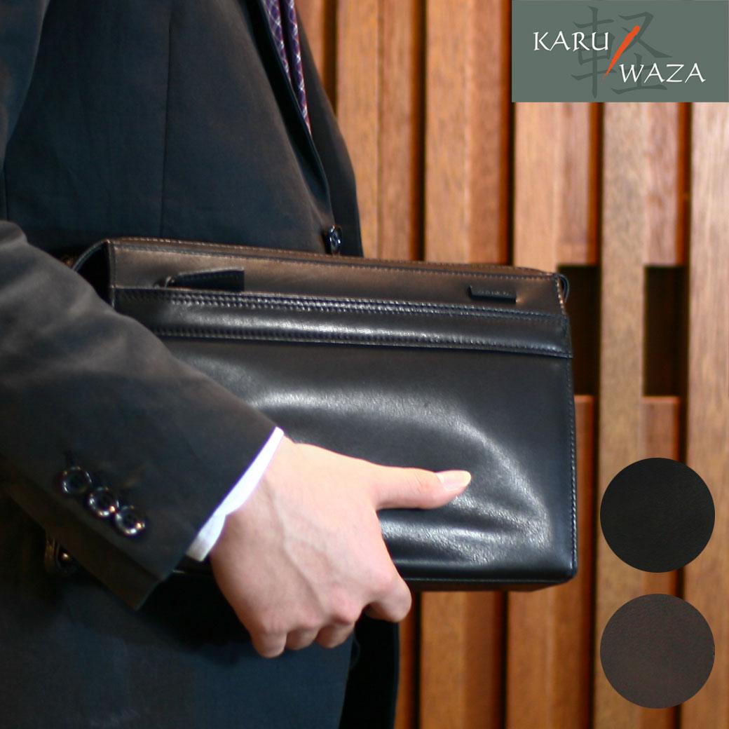 セカンドバッグ メンズ クラッチバッグ KARUWAZA カルワザ 本革 牛革 A4未満 横型 軽量 日本製 撥水 バッグ メンズバッグ ブランド プレゼント ランキング ギフト