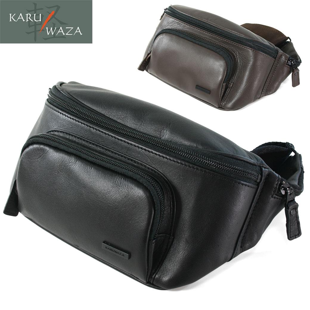 【全商品クーポン配布中】 ウエストバッグ メンズ KARUWAZA カルワザ 本革 牛革 ウェストバッグ A4未満 横型 軽量 日本製 撥水 バッグ メンズバッグ ウエストポーチ ブランド プレゼント 鞄 かばん カバン bag 送料無料