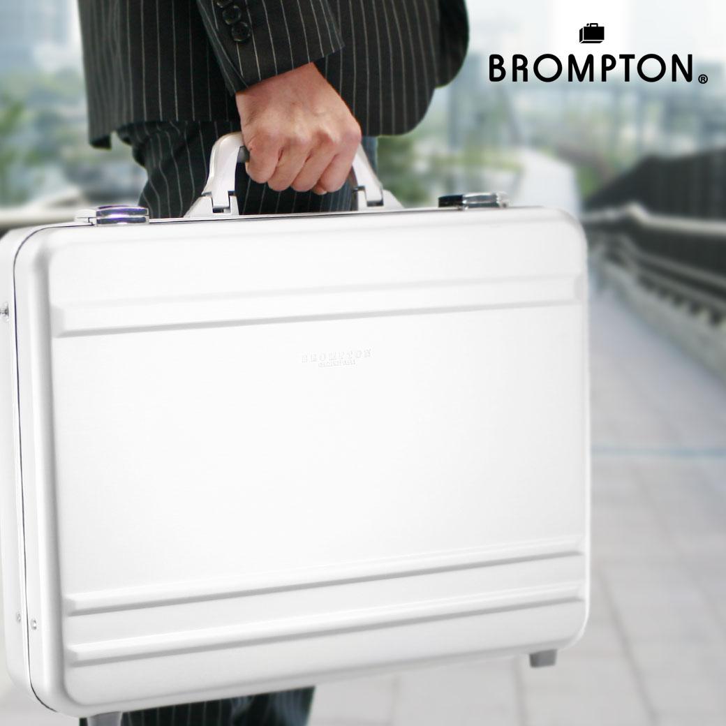 アタッシュケース アルミ A3 ビジネスバッグ メンズ BROMPTON ブロンプトン アルミシリーズ アタッシュ アルミニウム 2WAY ノートPC対応 ショルダーバッグ ショルダー付 メンズバッグ バッグ ブランド プレゼント 通勤バッグ 送料無料 海外旅行バッグ men's