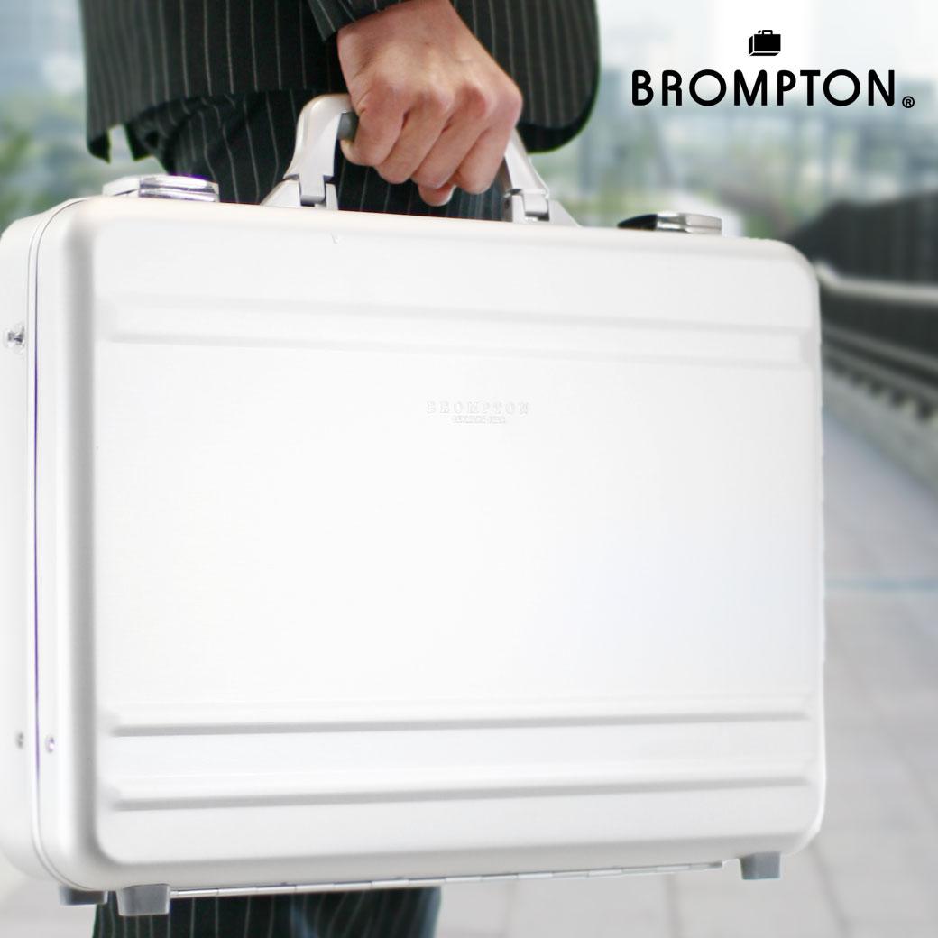 アタッシュケース アルミ B4 ビジネスバッグ メンズ BROMPTON ブロンプトン アルミシリーズ アタッシュ アルミニウム 2WAY ノートPC対応 ショルダーバッグ ショルダー付 メンズバッグ バッグ ブランド プレゼント 通勤バッグ 送料無料 海外旅行バッグ men's