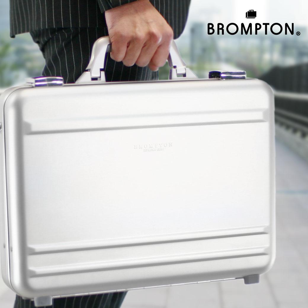 アタッシュケース アルミ A4 ビジネスバッグ メンズ BROMPTON ブロンプトン アルミシリーズ アタッシュ アルミニウム 2WAY ノートPC対応 ショルダーバッグ ショルダー付 メンズバッグ バッグ ブランド プレゼント 通勤バッグ 送料無料 海外旅行バッグ men's