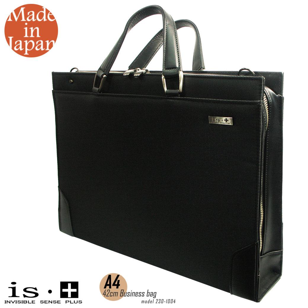 ブリーフケース ビジネスバッグ メンズ A4 is・+ アイエスプラス ドビーナイロン×レザー ナイロン 2WAY ショルダーバッグ ショルダー付 日本製 メンズバッグ ブランド プレゼント 鞄 かばん カバン bag 通勤バッグ 送料無料 business bag nylon men's