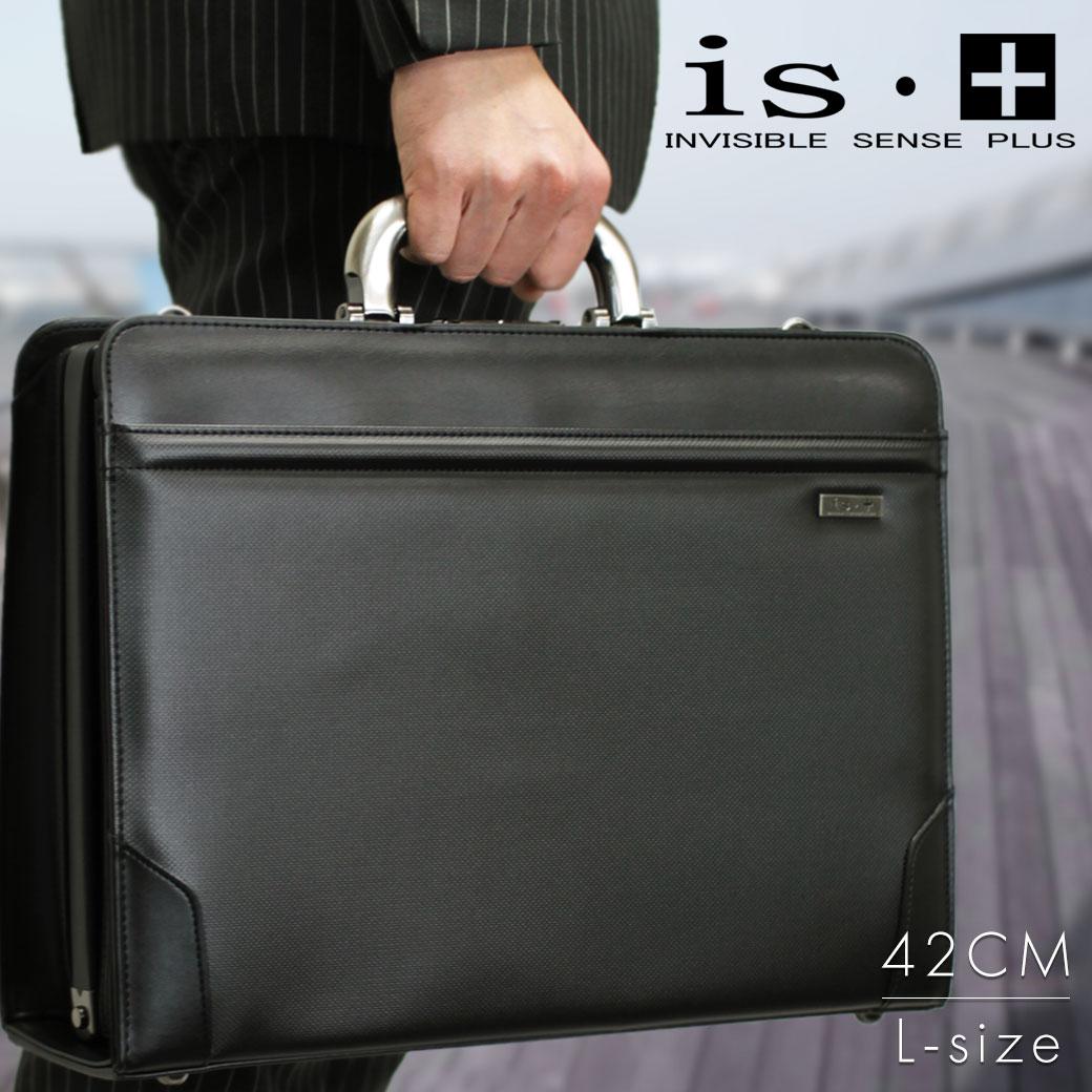 ビジネスバッグ メンズ A4 ダレスバッグis・+ アイエスプラス マーキュリー mercury 合成皮革 2WAY ショルダーバッグ ショルダー付 日本製 撥水 メンズバッグ ブランド プレゼント 鞄 かばん カバン bag 通勤バッグ 送料無料 business bag men's