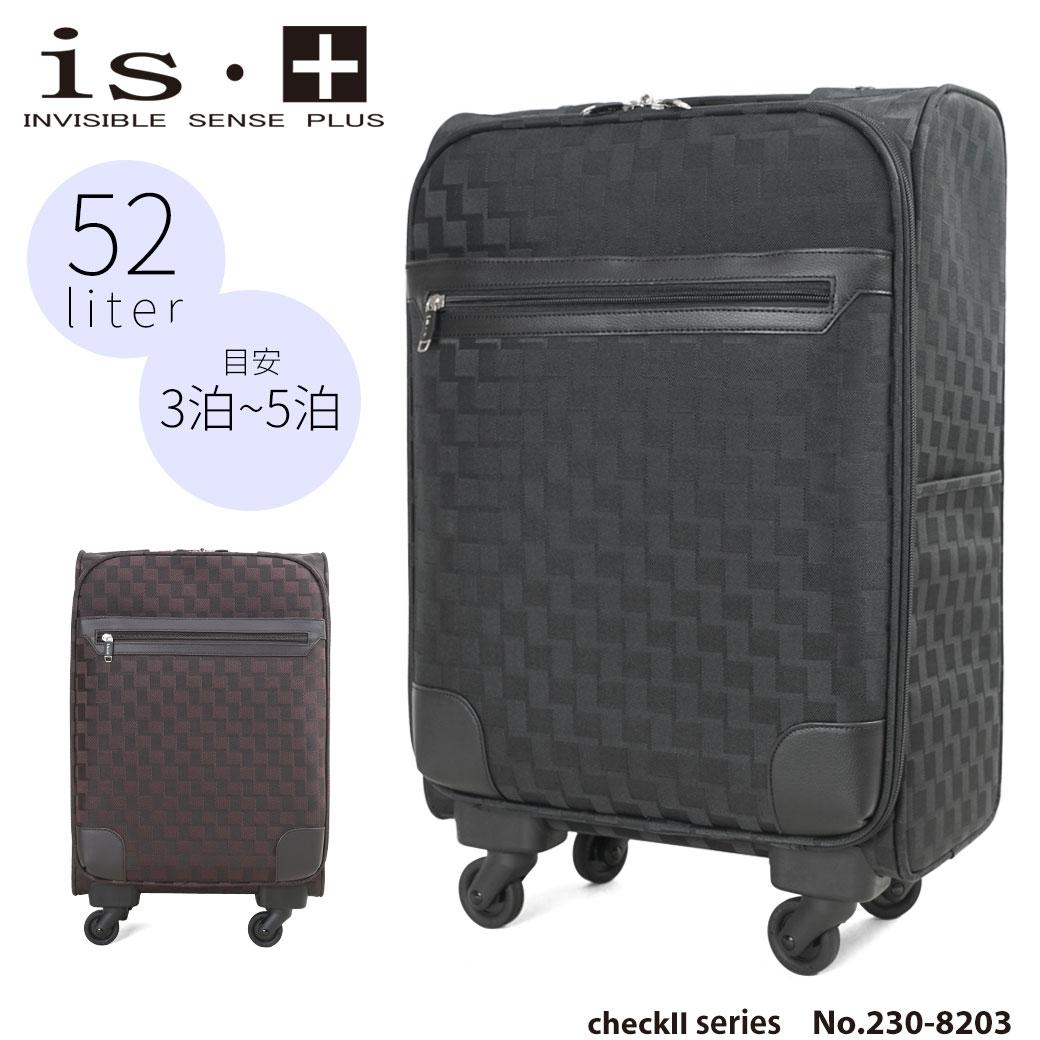 スーツケース メンズ キャリーケース is・+ アイエスプラス CheckII チェック2 ナイロン系 キャリーバッグ(スーツケース) 縦型 TSAロック 4輪 ソフト ファスナー 外ポケットあり 小型・中型サイズ(~70L) ガーメント機能付 ガーメントバッグ ブランド ランキング