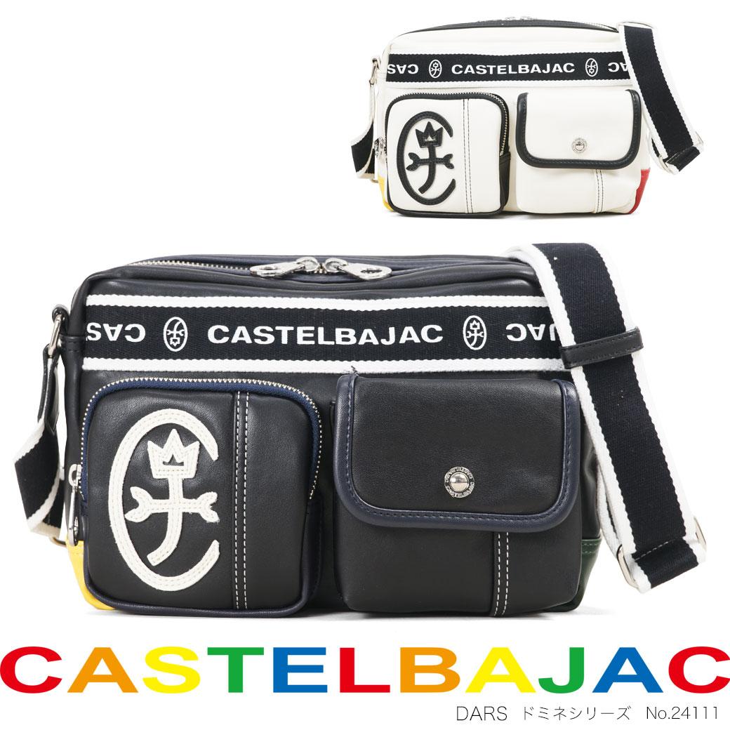 【全商品クーポン配布中】ショルダーバッグ メンズ CASTELBAJAC カステルバジャック ドミネシリーズ 肩掛け 斜めがけバッグ 男女兼用 バッグ メンズバッグ ブランド プレゼント 鞄 かばん カバン bag 送料無料 海外旅行バッグ men's