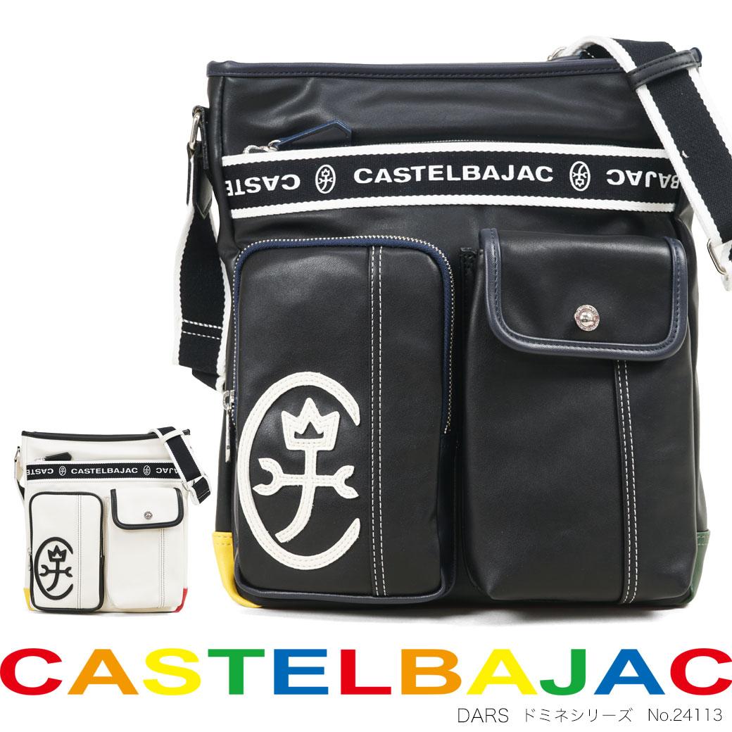 ショルダーバッグ メンズ CASTELBAJAC カステルバジャック ドミネシリーズ 肩掛け 斜めがけバッグ 男女兼用 バッグ メンズバッグ ブランド プレゼント ランキング ギフト