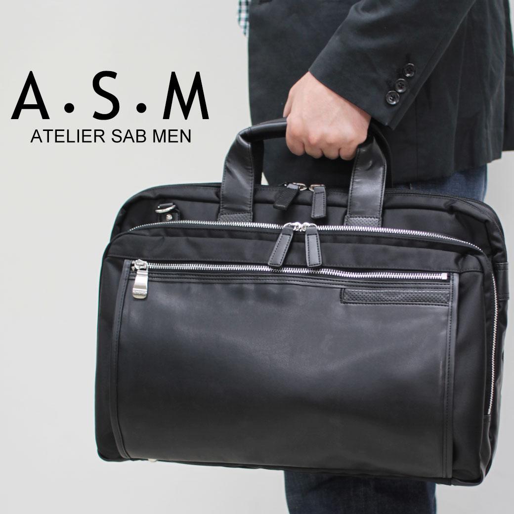 ブリーフケース ビジネスバッグ メンズ ATELIER SAB MEN アトリエサブフォーメン A・S・M Resist2 レジスト2 ナイロン 2WAY B4 ショルダーバッグ ショルダー付 メンズバッグ ブランド プレゼント 通勤バッグ 送料無料 business bag nylon men's