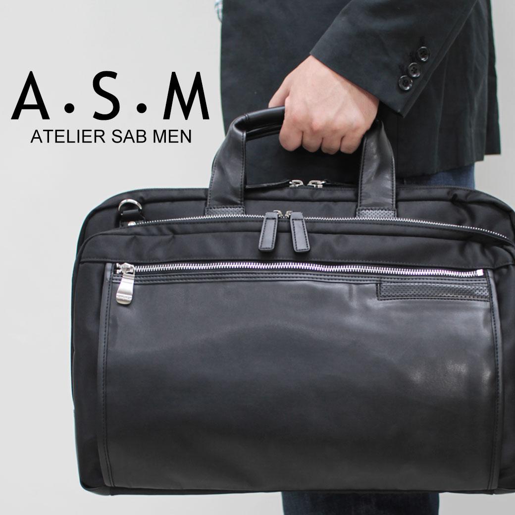 ブリーフケース ビジネスバッグ メンズ ATELIER SAB MEN アトリエサブフォーメン A・S・M Resist2 レジスト2 ナイロン 2WAY B4 ショルダーバッグ ショルダー付 タブレット対応 バッグ メンズバッグ ブランド プレゼント 鞄 かばん カバン bag 通勤バッグ 送料無料 men's