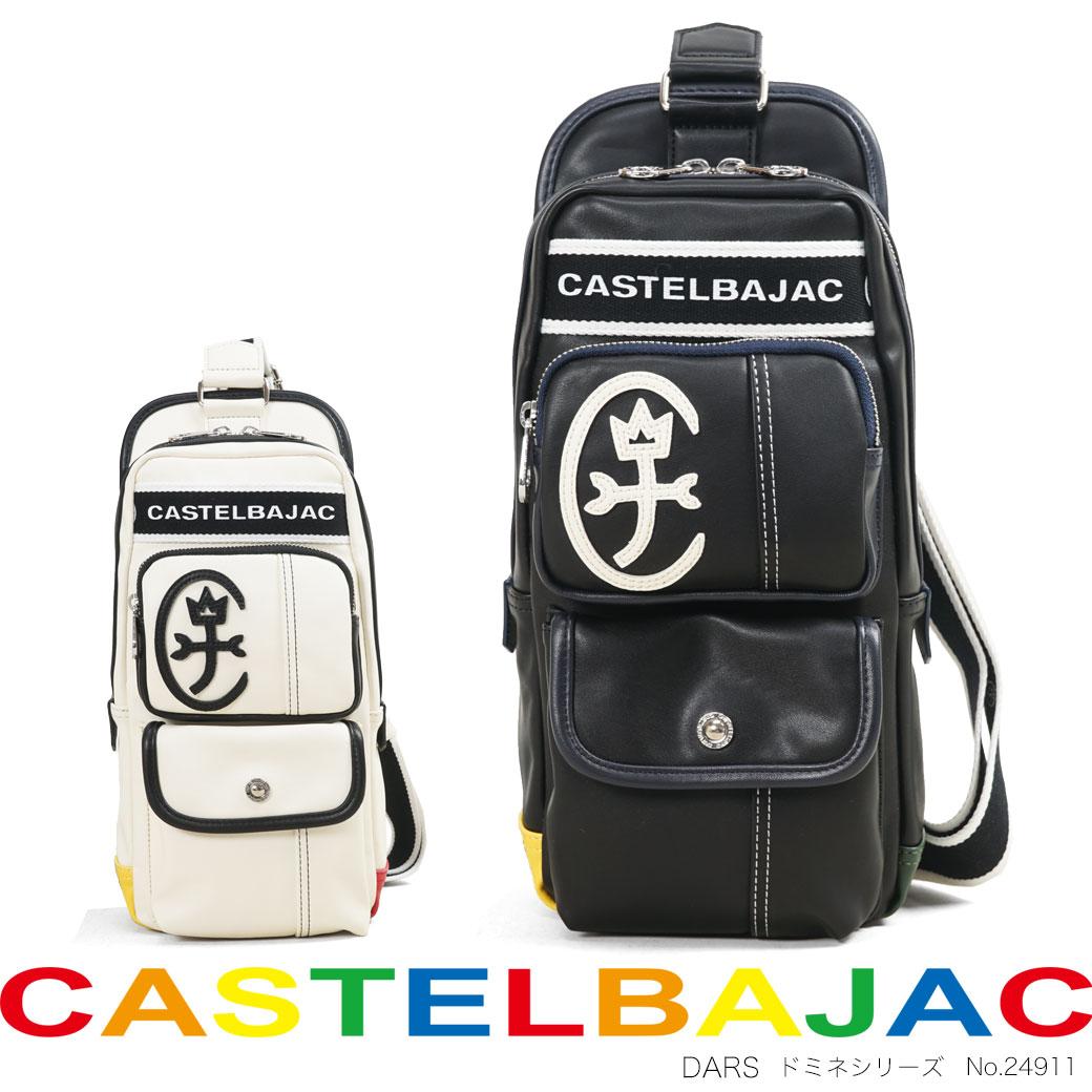 ボディバッグ メンズ CASTELBAJAC カステルバジャック ドミネシリーズ ワンショルダー ボディーバッグ ボディバック 肩掛け 縦型 軽量 バッグ メンズバッグ ブランド プレゼント ランキング ギフト