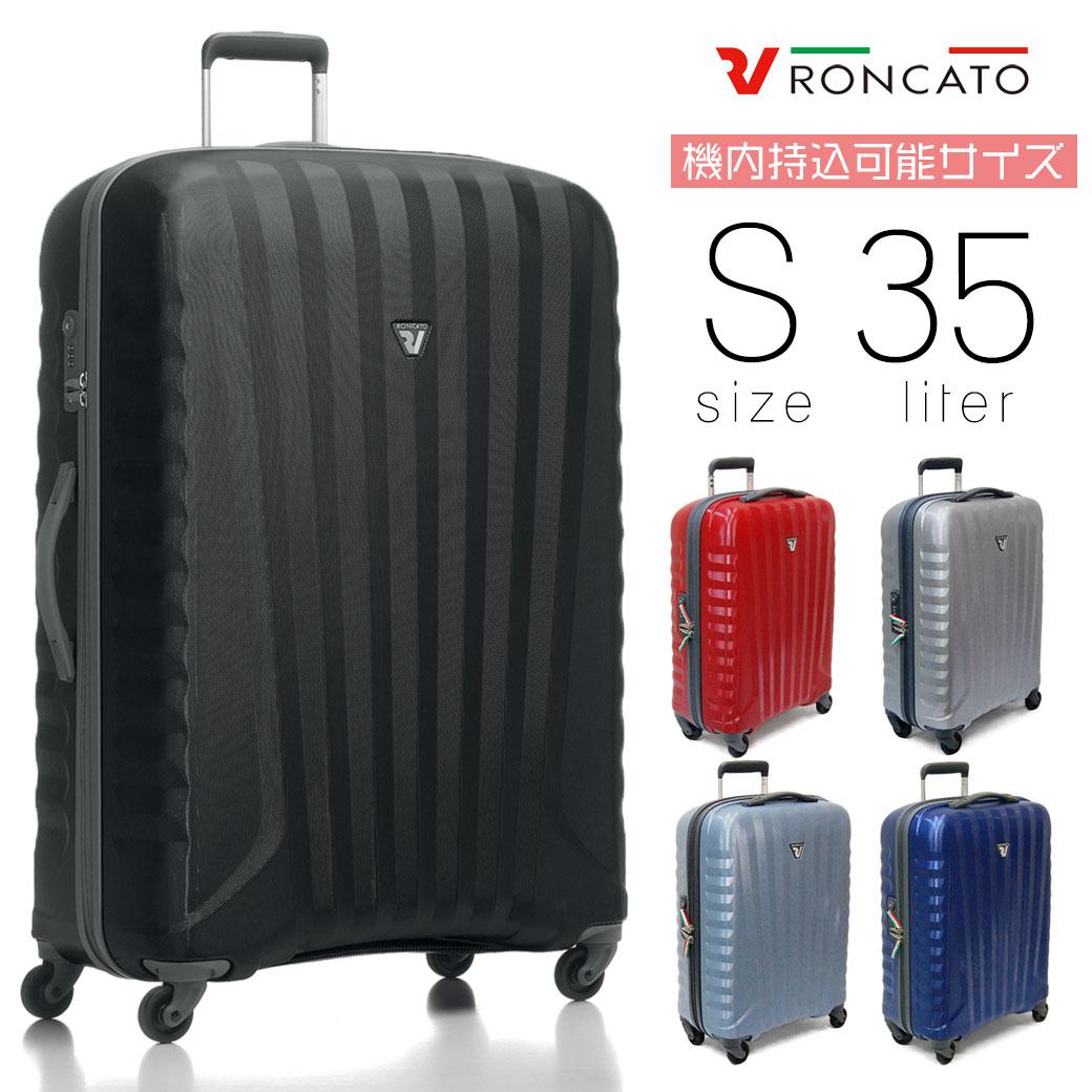 スーツケース メンズ キャリーケース RONCATO ロンカート ZIP ZSL キャリーバッグ 旅行 出張 ポリカーボネート TSAロック 4輪 機内持ち込み メンズバッグ ブランド プレゼント ギフト